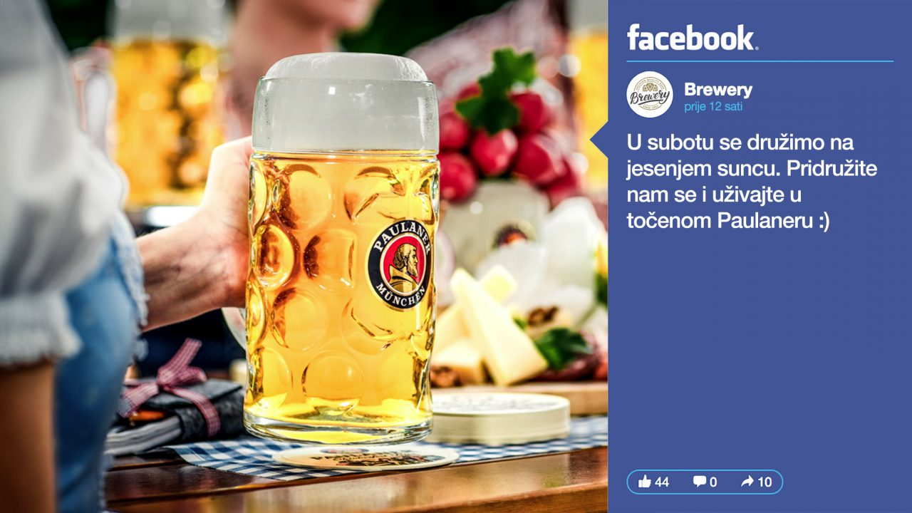 Brewery_fb_full